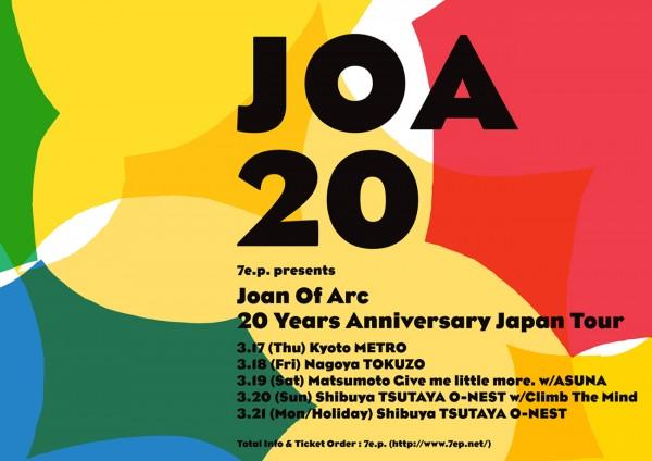 joa20_f
